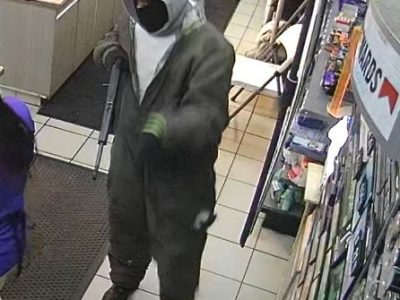 Dallas County Officials Seek Information on Armed Robbery Suspect; Reward Offered